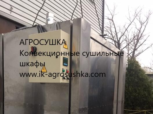 Сушильные камеры в Кропивницком: продуктивность гарантирована!