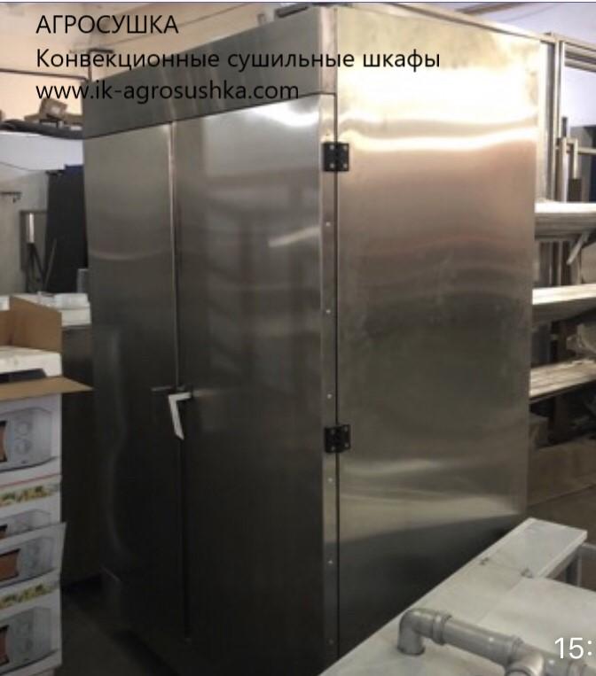 Сушильное оборудование в Хмельницком: программа максимум